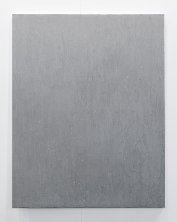 Stucco-Wall-Skim-(Venetian-Plaster-Via-Mazzini)_1
